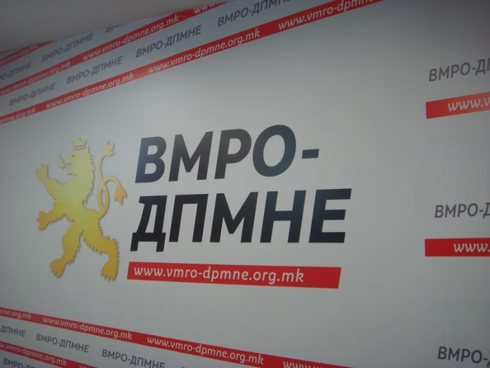 ВМРО ДПМНЕ  ЕЛЕМ набави струја по пониски цени
