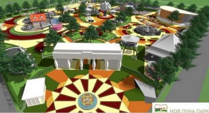 Започна изградбата на новиот забавен парк во Скопје