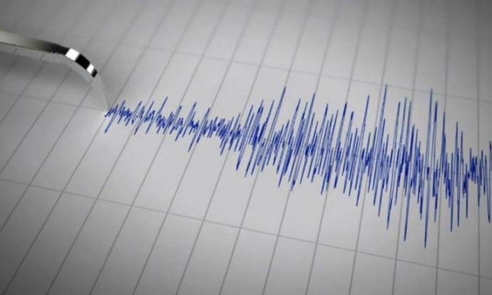 Земјотрес почувствуван во Охрид  Струга и Ресен