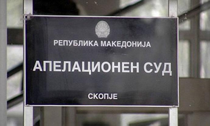 Пет седници во Апелација за жалби на обвинетите и на СЈО