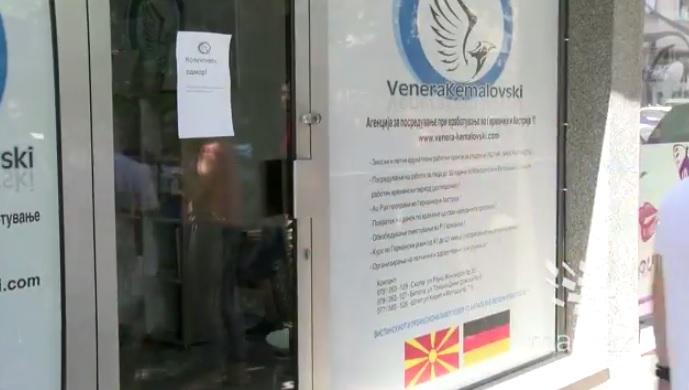 Забрана за работа на агенцијата  Венера Кемаловски  од Битола