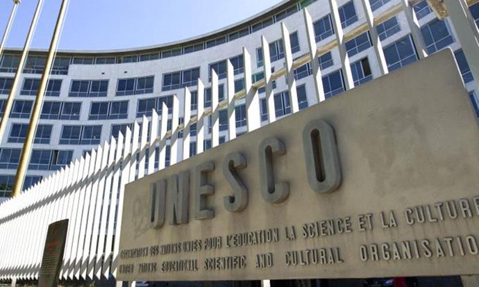 По САД  и Израел сака да излезе од УНЕСКО