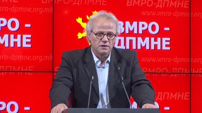 ВМРО ДПМНЕ обвинува за нерегуларни избори и за заплашувања