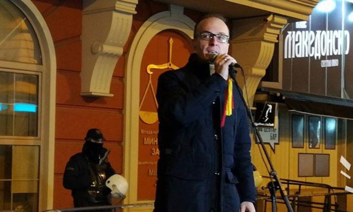 ВМРО ДПМНЕ и денеска ќе протестира пред Министерство за правда