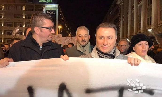 ВМРО ДПМНЕ ќе блокира крстосници и ќе протестира пред кривичен