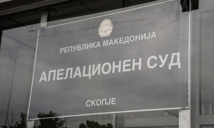 Апелација ги потврди притворите за уште двајца обвинети за упадот во Собранието