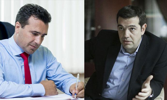 Заев и Ципрас на 24 јануари ќе имаат средба во Давос  според грчки медиуми