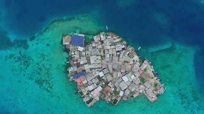 Како изгледа најнаселениот остров на светот