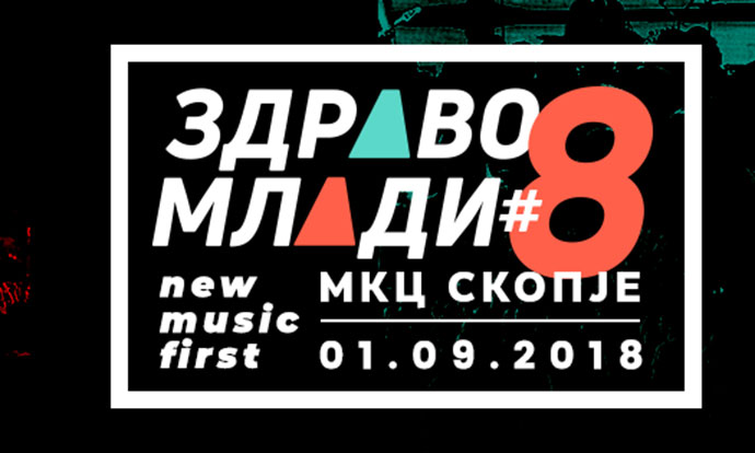 """Црнила"" на Чашуле во хип-хоп изведба, премиера на Здраво млади"