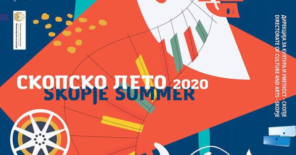 """Почнува """"Скопско лето"""" со ограничен број посетители и со мерки за заштита"""